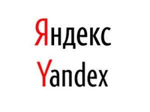 Yandex Russo Bing Seo ottimizzazione motori di ricerca